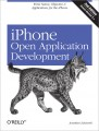 iPhone Open Application Development, Second Edition